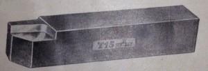 tverdosplavnye-rezcy-izgotovlenie-rezcov-s-plastinkami